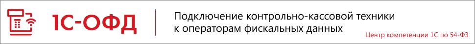 Компания ЭНИКЕЙ